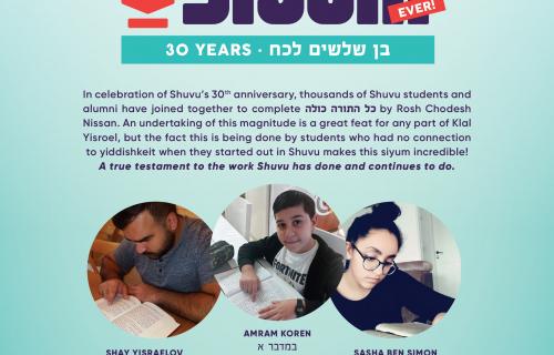 Shuvu-Ad-Phase-3-email-2